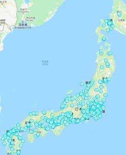 日本共享充电宝租借网点