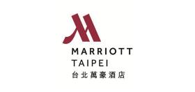 台北万豪酒店代理chargespot共享移动充电