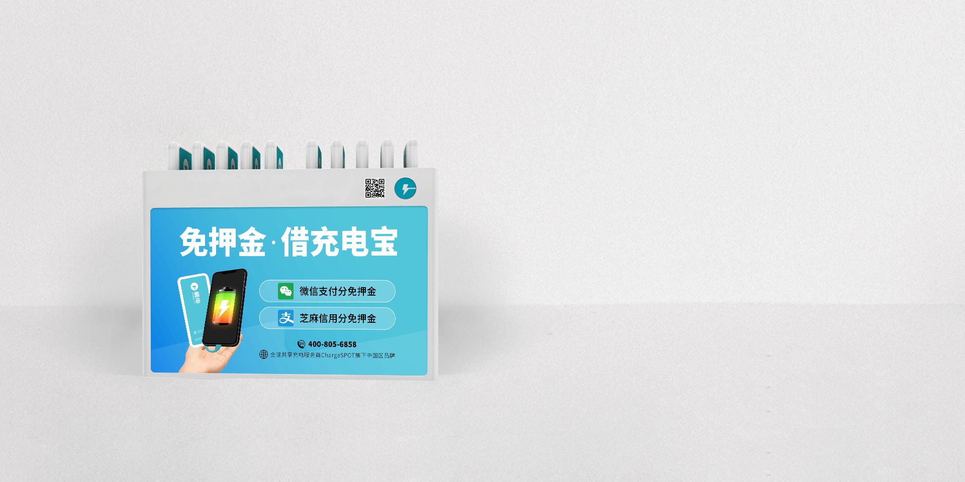 醒电13.3寸屏10口共享充电机柜-S10小机